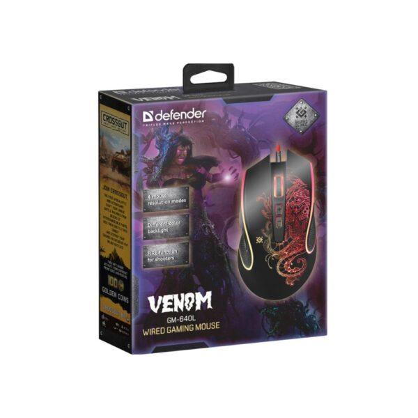 игровая мышь defender venom gm-640l 2