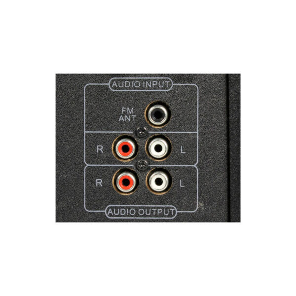 акустическая 2.1 система defender g40 4